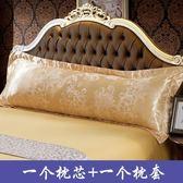 送提花長枕套情侶枕成人加長大枕芯長款1.2米1.5m1.8m床雙人枕頭