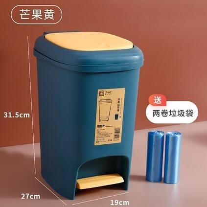 垃圾桶 家用垃圾桶手按腳踏式塑料廚房衛生間廁所客廳塑料帶蓋北歐風紙簍【快速出貨八折下殺】