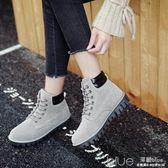 加絨馬丁靴女冬季英倫短靴韓版保暖棉鞋秋百搭學生雪地靴 深藏blue