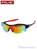 POLISI 專業兒童防風鏡男女童滑輪騎行眼鏡偏光鏡 小孩太陽鏡 阿卡娜