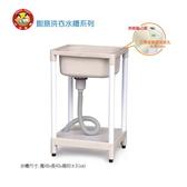 小型洗衣水槽(空槽-可安裝龍頭) F48