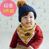 Q版寶寶可愛秋冬保暖三角加絨圍巾 口水巾(3件組)-三各一