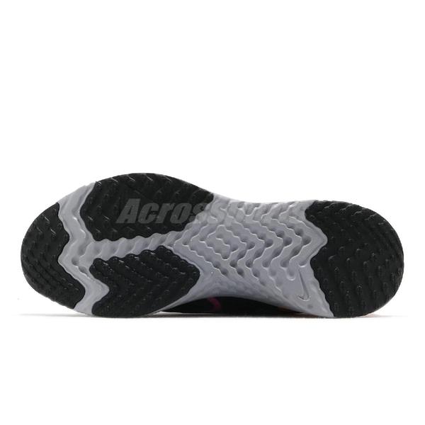 Nike 慢跑鞋 Wmns Odyssey React 2 Shiled 黑 粉 女鞋 防潑水 運動鞋【ACS】 BQ1672-600