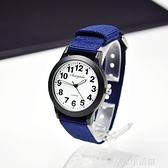 兒童手錶男孩指針數字式防水夜光中小學生布帶帥氣普通電子石英錶·享家