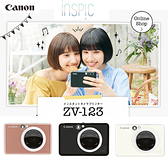 送束口袋+酒精濕巾X2 CANON iNSPiC ZV-123A 拍可印相機 可連手機拍照 隨身攜帶 即拍即印 (公司貨)