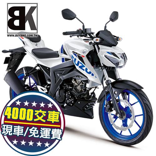 【抽咖啡機】4000元交車再免運!GSX S150 ABS 小阿魯 2020新色(S150AL3)台鈴Suzuki