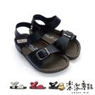 【樂樂童鞋】【台灣製現貨】MIT金屬釦帶涼鞋 C015 - 現貨 台灣製 女童鞋 男童鞋 拖鞋 涼鞋 沙灘鞋