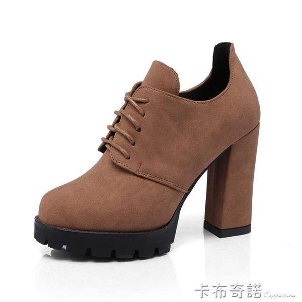 靴子女秋季新款英倫時尚短靴女馬丁靴女粗跟高跟鞋防水台女鞋 卡布奇諾雙十一特惠