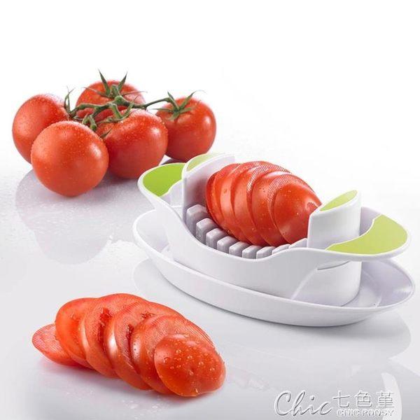 ORB/神刀俠香菇西紅柿番茄果蔬切片器均勻切片水果分割器家用 七色堇