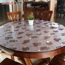 圓桌布PVC軟塑料玻璃防水防油防燙免洗圓...
