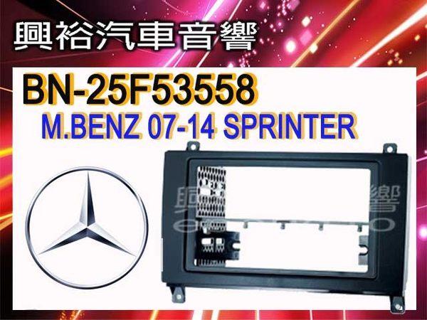 M.benz 07-14 SPRINTER。BN-25F53558 主機框