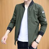 飛行夾克 男士外套夾克棒球服青少年韓版潮流休閒褂子修身薄外衣 米蘭街頭