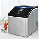 沃拓萊制冰機25kg商用小型奶茶店方冰家用吧台式酒吧方冰塊制作機MBS「時尚彩紅屋」