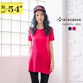 長版上衣--簡約獨特圓領素面後拉鍊車腰線雙拉鍊造型長版上衣(紅.藍XL-5L)-D402眼圈熊中大尺碼