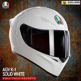 [安信騎士] 義大利 AGV K-1 素色 白 亞版 全罩 安全帽 ROSSI 羅西 K3 涼感頭套