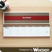 My Weekly Pad 撕線筆記週計畫本 / 咖啡【W2Design】