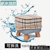 實木換鞋凳門口穿鞋凳客廳方凳布藝小凳子沙發凳茶幾板凳家用矮凳
