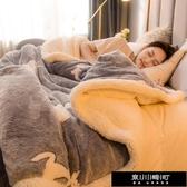 雙層加厚毛毯被子珊瑚絨毯子辦公室午睡毯空調毯沙發毯法蘭絨冬季 快速出貨