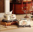 高檔奢華家居飾品客廳擺件樹脂歐式紙巾盒雕花玫瑰時尚創意抽紙盒