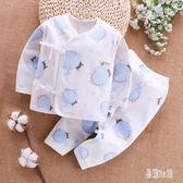 新生兒衣服0-3月純棉春夏季薄款男女寶寶和尚服套裝初生嬰兒內衣 CJ2692『易購3c館』