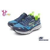 Skechers運動鞋 男鞋GO TRAIL ULTRA 3跑步鞋 足弓墊 慢跑鞋 S8259#藍綠◆OSOME奧森鞋業