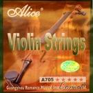 【小新樂器館】小提琴弦 Alice
