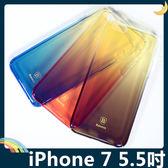 iPhone 7 Plus 5.5吋 琉光殼保護套 PC硬殼 倍思Baseus 電鍍漸變色 半透全包款 矽膠套 手機套 手機殼
