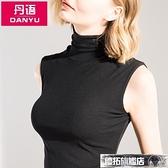無袖背心 吊帶高領女外穿網紗打底衫內搭緊身上衣坎袖t恤