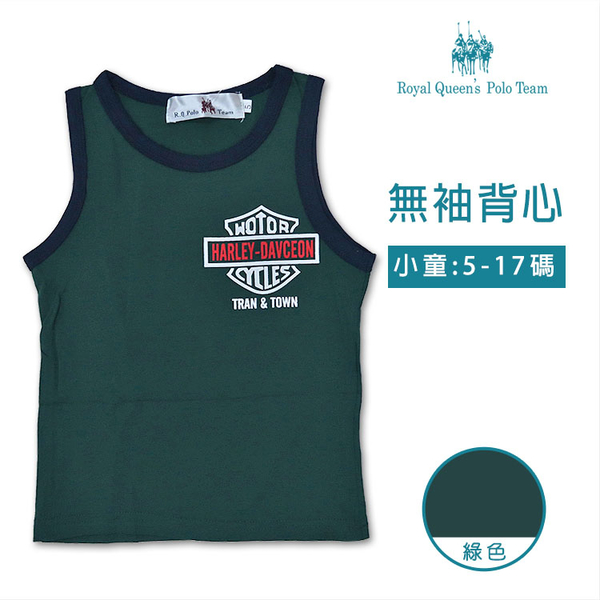 綠色棉質無袖背心 [13293]RQ POLO 小童 5-17碼 春夏 童裝 現貨