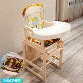 寶寶餐椅-宜家寶寶餐椅實木兒童吃飯桌椅嬰兒多功能座椅小孩bb凳子木質餐椅Igo-CY潮流站