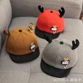 兒童帽子秋冬季1-3歲寶寶鴨舌帽男童2韓版潮嬰兒嬰幼兒4小孩男孩0  莫妮卡小屋