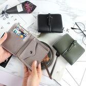 短款錢包女士復古迷你小錢夾零錢包卡包