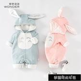 嬰兒秋裝連身衣秋冬季夾棉套裝網紅衣服新生寶寶外出冬裝哈衣爬服 11-20 快速出貨