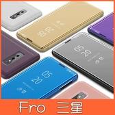 三星 S10 S10+ S10e S9 plus S9 S8 plus 立式電鍍皮套 手機皮套 鏡面皮套 掀蓋殼 硬殼 保護套