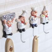 ✭米菈生活館✭【N398】廚師造型樹脂不銹鋼掛勾 掛鉤 免釘  黏膠 無痕勾 懸掛 收納單鉤