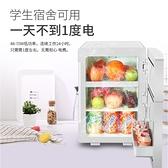 車載冰箱 迷你小冰箱小型便攜車載冰箱租房宿舍家用雙門小冰箱胰島素冷藏箱