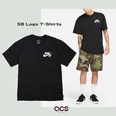 Nike 短袖T恤 SB Logo T-Shirts 黑 白 男款 短T 滑板 運動休閒 【ACS】 DC7818-010