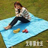 春游野餐墊戶外便攜可折疊風沙灘帳篷地墊野餐布草坪墊子防潮 xy4908【艾菲爾女王】