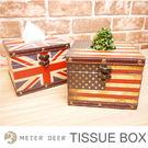 圓捲筒方形抽取式衛生面紙盒 復古英倫美式國旗皮質木製 桌面擺飾雜物收納置物盒 -米鹿家居