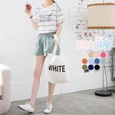 OrangeBear《BA2152》素色水洗棉高腰打褶寬襬短褲.11色--適 XL~6L