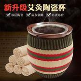 全館免運八折促銷-盒杯 雙層隨身灸砭石罐陶瓷刮痧杯 家用魔灸罐扶陽罐