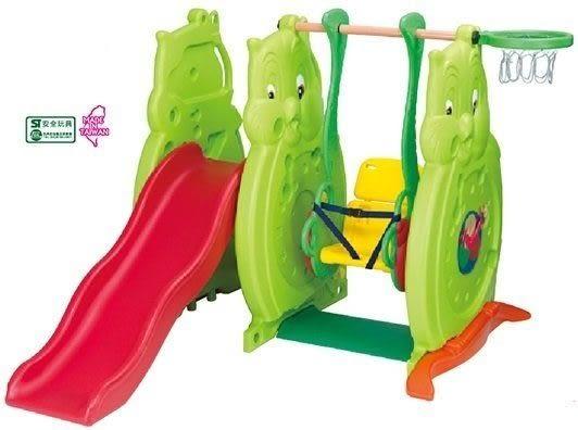 *粉粉寶貝玩具*貓頭鷹溜滑梯 (L) 長滑道+盪鞦韆~台灣製~ST安全玩具