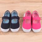 59鞋廊 男女童 抗菌防臭輕量魔鬼氈 幼稚園室內鞋 MIT製造