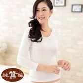 【岱妮蠶絲】AC3629N純蠶絲42針110G頂級圓領長袖衛生衣(白)