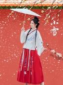古裝漢服女原創正品明制襖裙琵琶袖交領秋冬款古裝套裝中國風披風斗篷 嬡孕哺