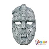 面具 石像鬼鬼面萬聖節精品男女白色樹脂面具