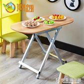 摺疊餐桌摺疊桌戶外便攜擺攤桌地攤家用野餐桌椅簡易宣傳可手提收納小桌子 NMS快意購物網