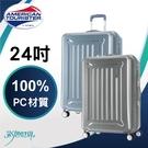 美國旅行者行李箱 24吋輕量旅行箱 新秀麗 CRESTA DP9-002