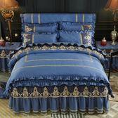 交換禮物-歐式素面磨毛夾棉床裙式四件套蕾絲花邊紗公主床罩款保暖床上用品