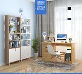 電腦桌 電腦桌書桌簡約現代寫字台臥室簡易臺式家用辦公桌經濟型寫字桌子 DF 免運 維多